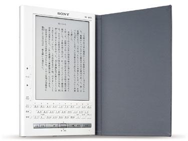 Sony LIBRIé reader with e-paper